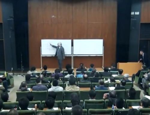 平成27年度ヤマカワプログラム実践報告会のご案内