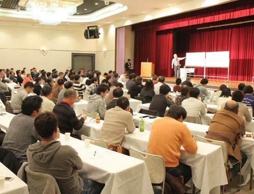 平成27年度ヤマカワプログラム実践報告会のご報告