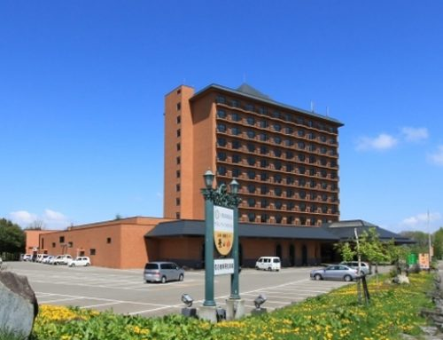 令和元年度ヤマカワプログラム冬期研修会のお知らせ
